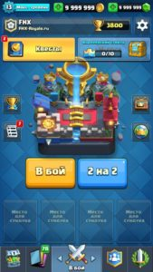Приватный сервер clash royale Touchdown